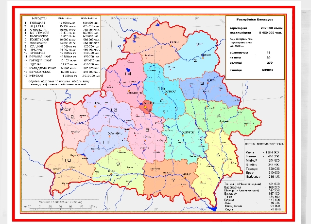 New_Belarus_map.jpg